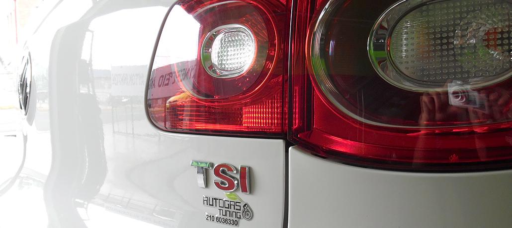 AutoGas Tuning VW Tiguan TSI Type R Zavoli