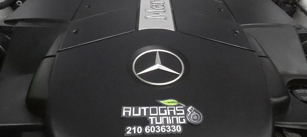 Autogas Tuning Mercedes S500 AEB & ZAVOLI